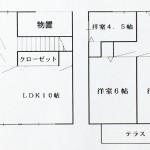 間取り図(外観)