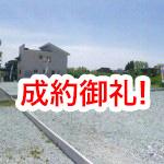 【売地】東根市神町 1,000万円