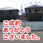 【売地】東根市一本木2丁目 780万円